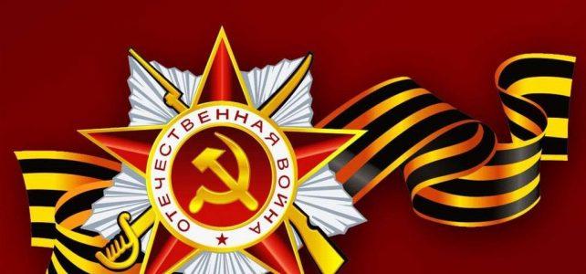 Героям войны посвящается…