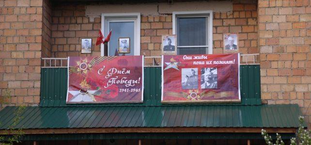 Участие в акции «Мирные окна» , «Окна Победы».