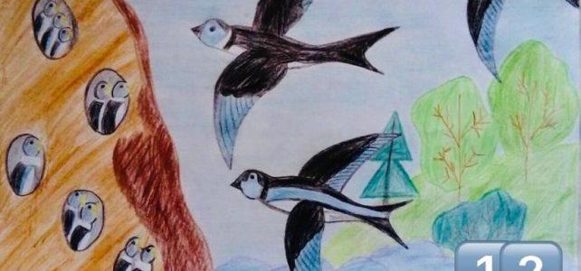 Конкурс рисунков по произведениям В.П. Астафьева