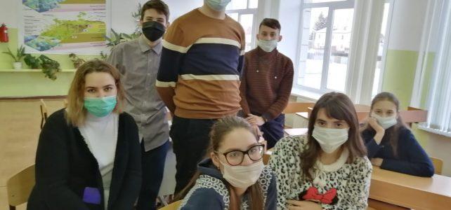 Краевая школа лесной экологии